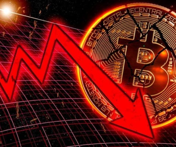 Bitcoin Settles at the Lowest Price $3,310