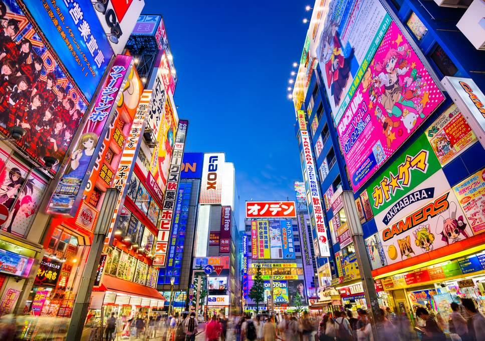 Japan's financial Regulators to Deny Crypto ETFs